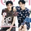 CECI 2015.08 (Cover : EXO Chanyeol, Sehun) thumbnail 1