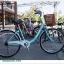 """จักรยานแม่บ้าน TRINX ล้อ 24 นิ้ว เฟรมเหล็ก """"CUTE1.0"""" thumbnail 15"""