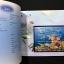 สมุดตราไปรษณียากรไทย ประจำปี 2544 thumbnail 6