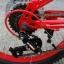 จักรยานเสือภูเขาเด็ก TRINX ,M012D 18สปีด เฟรมอเหล็ก ดิสหน้า+หลัง 2015 thumbnail 12