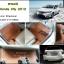 พรม 6D Honda City 2012 สีน้ำตาลอ่อน thumbnail 1