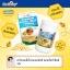 Premium Royal Jelly (นมผึ้ง) 1200 mg ตรา Healthway 365 เม็ด thumbnail 10