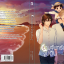 [Boxset] ยามจันทร์เจ้าจูบดิน ( 2 เล่มจบ ) By snow rabbit thumbnail 3