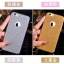เคสยางนิ่มกากเพชร ไอโฟน 6/6s 4.7 นิ้ว thumbnail 6