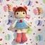 ตุ๊กตาถักไหมพรม คน 10 นิ้ว thumbnail 1