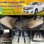 พรมไวนิลปูพื้นรถยนต์เข้ารูป Nissan Elgrand สีครีมขอบครีม thumbnail 1