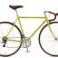 จักรยานเสือหมอบ Fuji Ballad R เฟรมโครโม 16สปีดClaris 2016 thumbnail 7