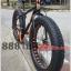 """จักรยานล้อโต FATBIKE """" TEAM"""" 4.9 ดุมแบร์ริ่ง ,16 สปีด ดิสน้ำมัน 2016 thumbnail 7"""