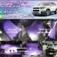 ขายพรมกระดุมปูพื้นรถยนต์เข้ารูปเต็มคัน Chevrolet Cabtiva ลายธนูสีม่วงขอบม่วง thumbnail 1