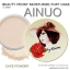 no.8989 แป้งพัฟเค้ก AINUO Puff Cake powder thumbnail 2