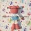 ตุ๊กตาถักไหมพรม คน 10 นิ้ว thumbnail 4