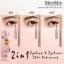 มีมิเอะ 2อิน1 เซ็กซี่ บิ๊กอายส์ auto eyebrow + liquid eyeliner thumbnail 3