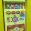ตุ้กดน้ำของเด็กเล่น ตู้กดน้ำผลไม้สีชมพู-เหลือง ,ตู้กดน้ำอัตโนมัติ thumbnail 16