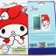 ฟิล์มกันรอย การ์ตูน Samsung Galaxy Grand 2 thumbnail 5