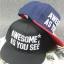 หมวก Awesome As You See thumbnail 3
