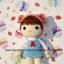 ตุ๊กตาถักไหมพรม คน 10 นิ้ว thumbnail 5
