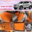 พรมปูพื้นรถยนต์เข้ารูปราคาถูก Chevrolet Trailblazer ลายจิ๊กซอร์สีส้มขอบส้ม thumbnail 1