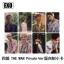 ชุดการ์ด #EXO THE WAR Private KOKOBOP (แฟนเมด) thumbnail 1