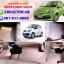 ขายพรมปูพื้นรถยนต์ราคาถูก Honda Brio amzae ลายธนูสีครีมขอบดำ thumbnail 1
