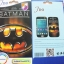 ฟิล์มกันรอย การ์ตูน Samsung Galaxy Grand 2 thumbnail 20