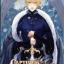 captive prince เเต่ง C.S.PACAT thumbnail 1