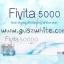 Fivita 50000 (USA) thumbnail 1