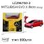 รถบังคับตราเพชร Collection Supercar Series ขนาด 1:28 มีรถให้เลือกหลายรุ่น Evo Gtr Benz รถลิขสิทธิ์ของแท้จากแบรน Auldey thumbnail 2
