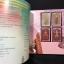 สมุดตราไปรษณียากรไทย ประจำปี 2545 thumbnail 11