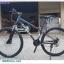 จักรยานเสือภูเขา OTEKA เฟรมอลู ล้อ 27.5 เกียร์ชิมาโน่ 24สปีด ,Super-02 (ทรงผู้หญิง) thumbnail 14
