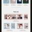 อัลบั้ม #WANNA ONE - Special Album [1÷χ=1 (UNDIVIDED) LEAN ON ME VER. thumbnail 2