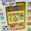 ตุ้กดน้ำของเด็กเล่น ตู้กดน้ำผลไม้สีชมพู-เหลือง ,ตู้กดน้ำอัตโนมัติ thumbnail 14