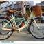 """จักรยานแม่บ้าน TRINX ล้อ 24 นิ้ว เฟรมเหล็ก """"CUTE1.0"""" thumbnail 1"""
