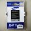 Battery for Galaxy S3 I9300 2100 mAh thumbnail 1