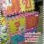 รองคลาน ก-ฮ 44 แผ่น ต่อได้ 1.8*2 เมตร หนา 10 มิล แบบมีกระเป๋า thumbnail 1