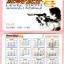 การ์ดนามบัตรพีวีซี 360 พิมพ์ 4 สี เคลือบมันเงา thumbnail 3
