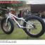 จักรยานล้อโต Panther Hercules Pro 4.9 ,24 สปีด ดิสน้ำมัน เฟรมอลู ดุมแบร์ริ่ง 2016 thumbnail 12