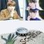 แหวน EXO BAEKHYUN thumbnail 1