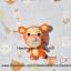 ตุ๊กตาถัก เสือทิกเกอร์ thumbnail 2