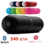 Beats Pill Bluetooth Speaker thumbnail 1