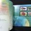 สมุดตราไปรษณียากรไทย ประจำปี 2545 thumbnail 13