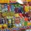 ชุดอาหาร 100 ชิ้น เซทอาหารของเด็กชุดใหญ่ thumbnail 3