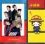 โปสเตอร์แขวนผนัง iKON 2016 thumbnail 1