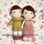 ตุ๊กตาแต่งงานชุดไทย แบบ3 thumbnail 1