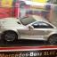 รถบังคับตราเพชร Collection Supercar Series ขนาด 1:28 มีรถให้เลือกหลายรุ่น Evo Gtr Benz รถลิขสิทธิ์ของแท้จากแบรน Auldey thumbnail 19