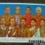 ภาพพิมพ์งานเก่าพระบรมฉายาลักษณ์ ๙ รัชกาล พิมพ์โดยบริษัท ปาเตีย แอนด์โก วาดโดยอาจารย์เผ่าศิลป์ thumbnail 1