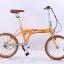 จักรยานพับได้ K-ROCK A2003ADCL ใช้เพลาขับเคลื่อน 3 สปีด 2018 thumbnail 2