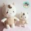 ตุ๊กตาจากซีรี่ย์เกาหลี Goblin (คุณบัควีท) แฟนเมด thumbnail 18