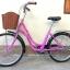 จักรยานแม่บ้าน MISAKI A2401 ไม่มีเกียร์ ล้อ 24นิ้ว พร้อมตะกร้าหน้า thumbnail 2
