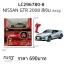 รถบังคับตราเพชร Collection Supercar Series ขนาด 1:28 มีรถให้เลือกหลายรุ่น Evo Gtr Benz รถลิขสิทธิ์ของแท้จากแบรน Auldey thumbnail 7