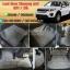 ผ้ายางปูพื้นรถยนต์เข้ารูป Land Rover Discovery 2017 7 ที่นั่ง ลายธนูสีเทาขอบเทา thumbnail 1
